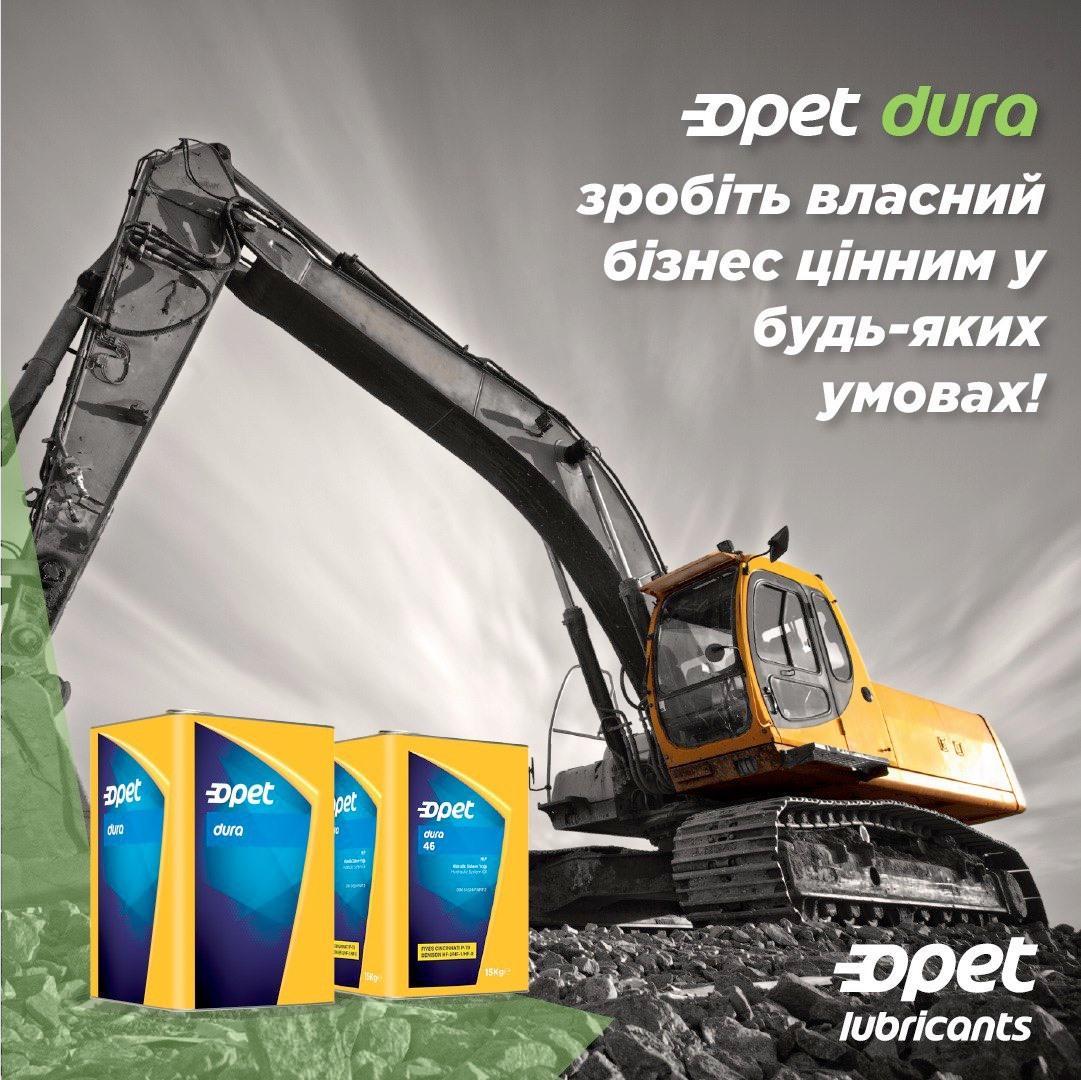 Гідравлічні оливи Opet Dura - для будь-яких умов